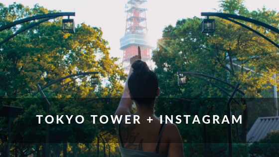 Instagram Location for Tokyo Tower